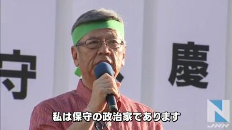f:id:aikokuken-ryuji:20171001024119j:image
