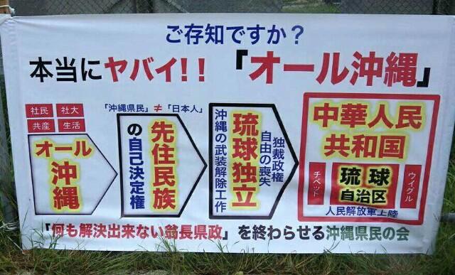 f:id:aikokuken-ryuji:20171001161436j:image