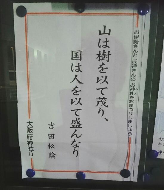 f:id:aikokuken-ryuji:20171006201213j:image
