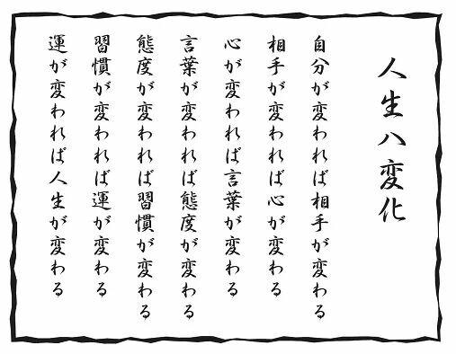 f:id:aikokuken-ryuji:20171006201425j:image