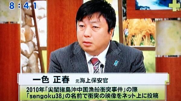 f:id:aikokuken-ryuji:20171008125036j:image