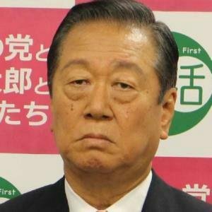 f:id:aikokuken-ryuji:20171022131104j:image