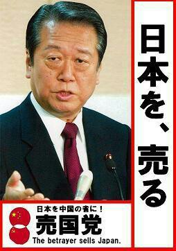 f:id:aikokuken-ryuji:20171022131114j:image