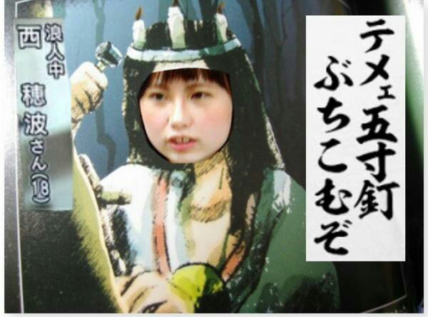f:id:aikokuken-ryuji:20171022145910j:image