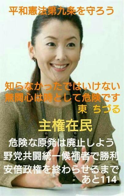 f:id:aikokuken-ryuji:20171022151801j:image