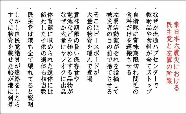 f:id:aikokuken-ryuji:20171023165129j:image