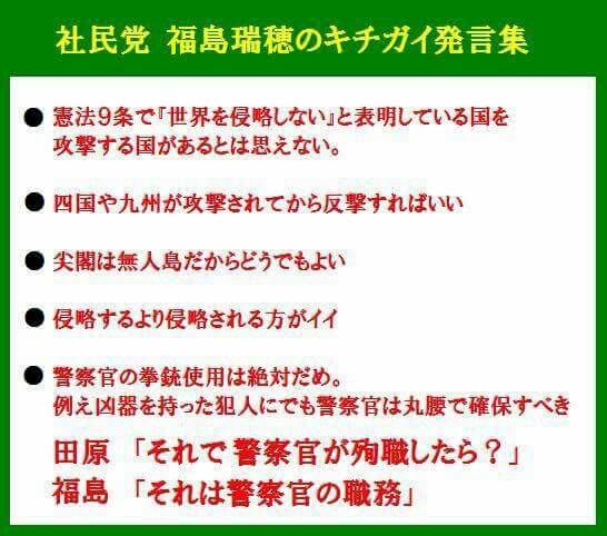 f:id:aikokuken-ryuji:20171023171311j:image