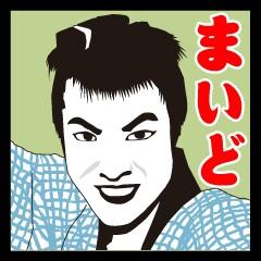 f:id:aikokuken-ryuji:20171024201606j:image