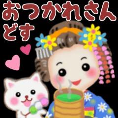 f:id:aikokuken-ryuji:20171113214215j:image