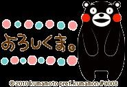 f:id:aikokuken-ryuji:20171215170157j:image