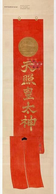 f:id:aikokuken-ryuji:20171215182236j:image