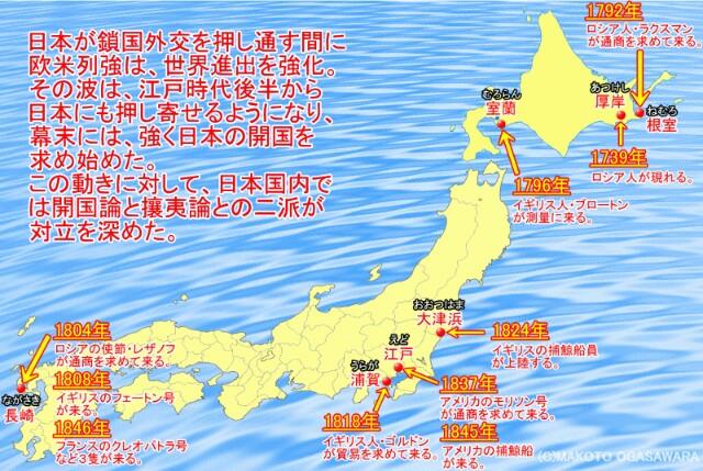 f:id:aikokuken-ryuji:20171215183009j:image