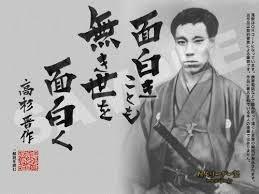 f:id:aikokuken-ryuji:20171215185837j:image