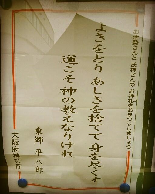 f:id:aikokuken-ryuji:20171221200932j:image