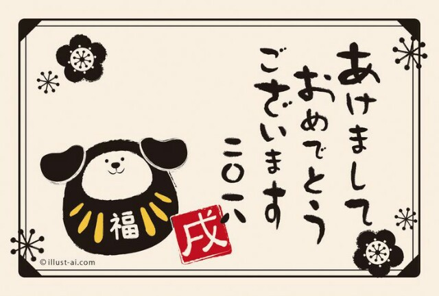 f:id:aikokuken-ryuji:20171231103018j:image