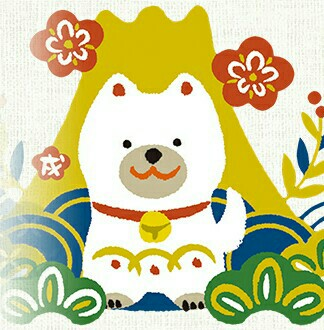 f:id:aikokuken-ryuji:20171231103033j:image