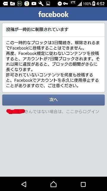 f:id:aikokuken-ryuji:20180109171958j:image