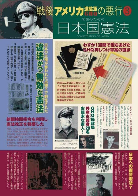 f:id:aikokuken-ryuji:20180109190451j:image