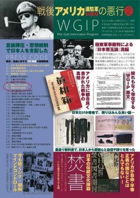 f:id:aikokuken-ryuji:20180109190548j:image