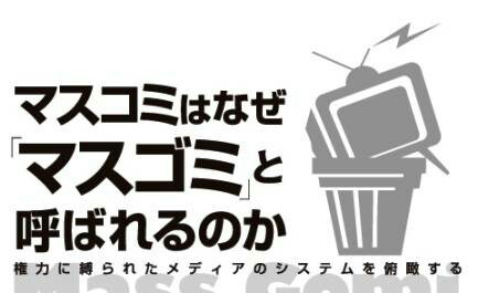 f:id:aikokuken-ryuji:20180109192533j:image