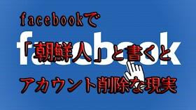 f:id:aikokuken-ryuji:20180109192614j:image