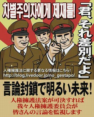 f:id:aikokuken-ryuji:20180109192625j:image