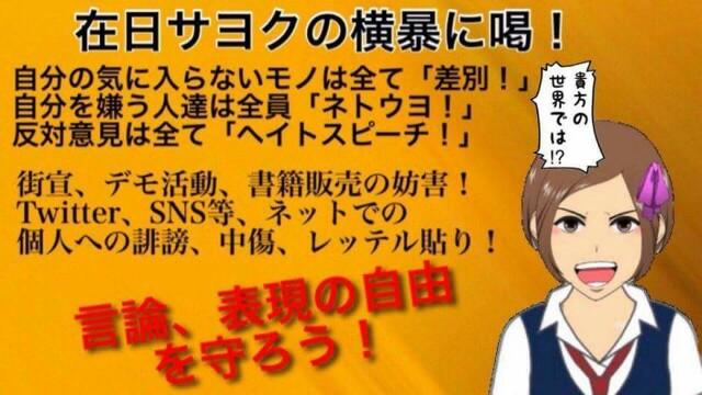 f:id:aikokuken-ryuji:20180109192700j:image