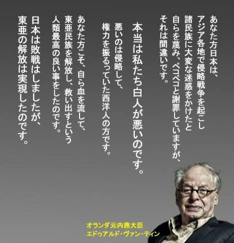 f:id:aikokuken-ryuji:20180127220555j:image