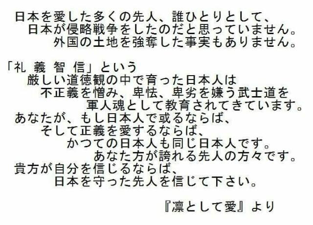 f:id:aikokuken-ryuji:20180127220837j:image