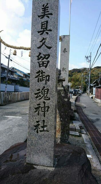 f:id:aikokuken-ryuji:20180221202620j:image