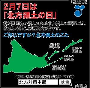 f:id:aikokuken-ryuji:20180221204545j:image