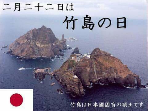 f:id:aikokuken-ryuji:20180221204638j:image