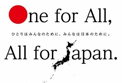 f:id:aikokuken-ryuji:20180316211655j:image