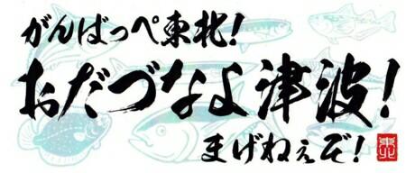 f:id:aikokuken-ryuji:20180316212603j:image