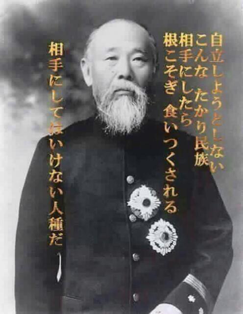 f:id:aikokuken-ryuji:20180322182045j:image