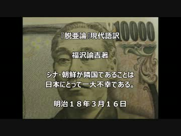 f:id:aikokuken-ryuji:20180322182135j:image