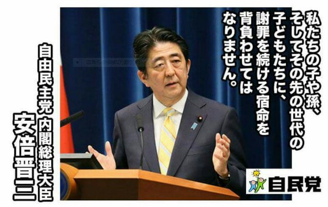 f:id:aikokuken-ryuji:20180322182157j:image