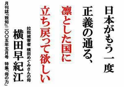 f:id:aikokuken-ryuji:20180425061338j:image
