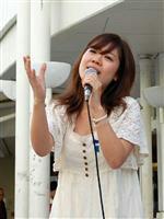 f:id:aikokuken-ryuji:20180425061625j:image