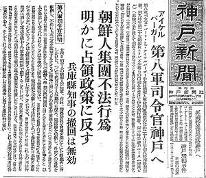 f:id:aikokuken-ryuji:20180602152703j:image