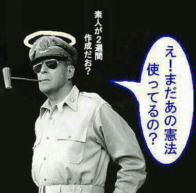 f:id:aikokuken-ryuji:20180626223725j:image