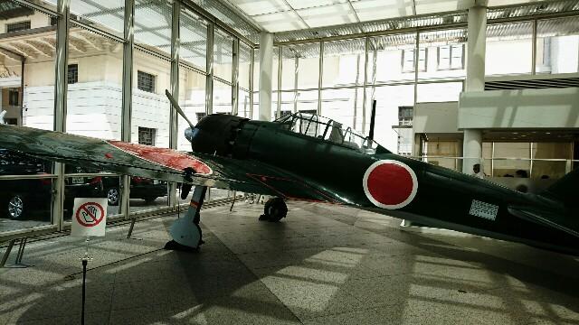 f:id:aikokuken-ryuji:20180924171611j:image