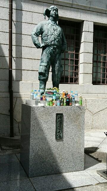 f:id:aikokuken-ryuji:20180924171728j:image