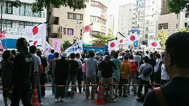 f:id:aikokuken-ryuji:20180924172354j:image