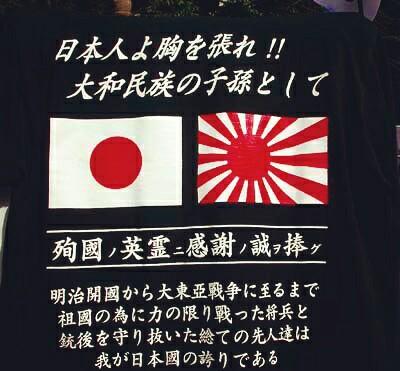 f:id:aikokuken-ryuji:20180929195634j:image