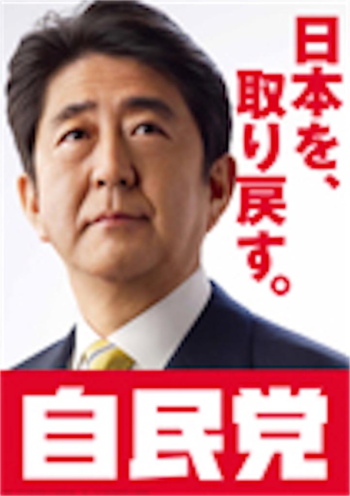 f:id:aikokuken-ryuji:20181224152652j:image