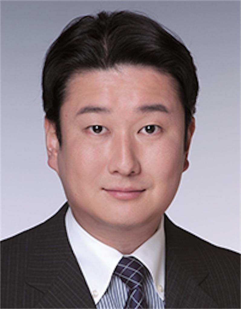 f:id:aikokuken-ryuji:20181224152856j:image