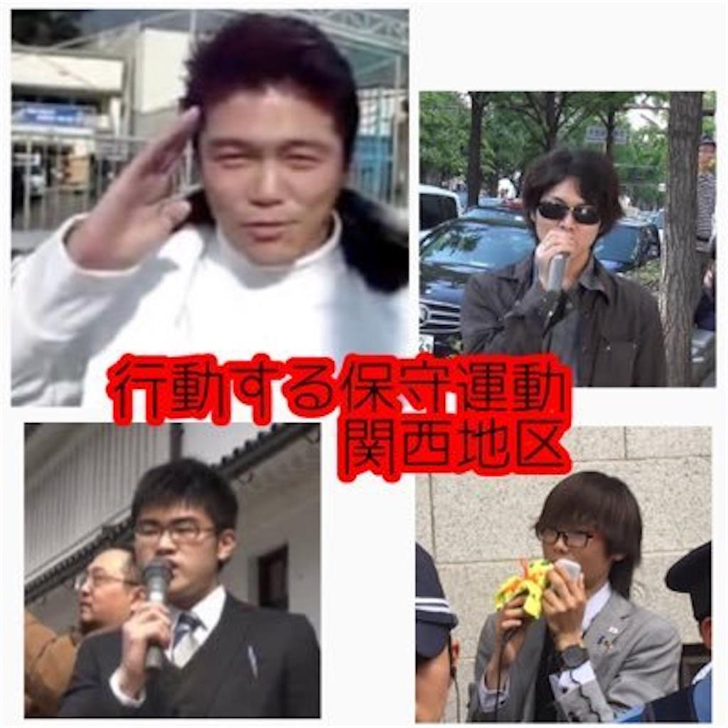 f:id:aikokuken-ryuji:20181224153700j:image