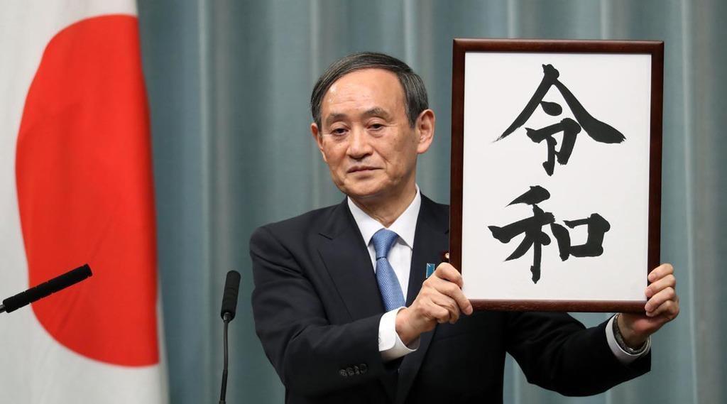 f:id:aikokuken-ryuji:20190812102605j:image