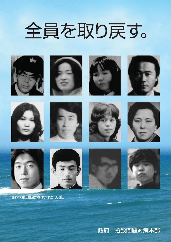 f:id:aikokuken-ryuji:20190812114402j:image